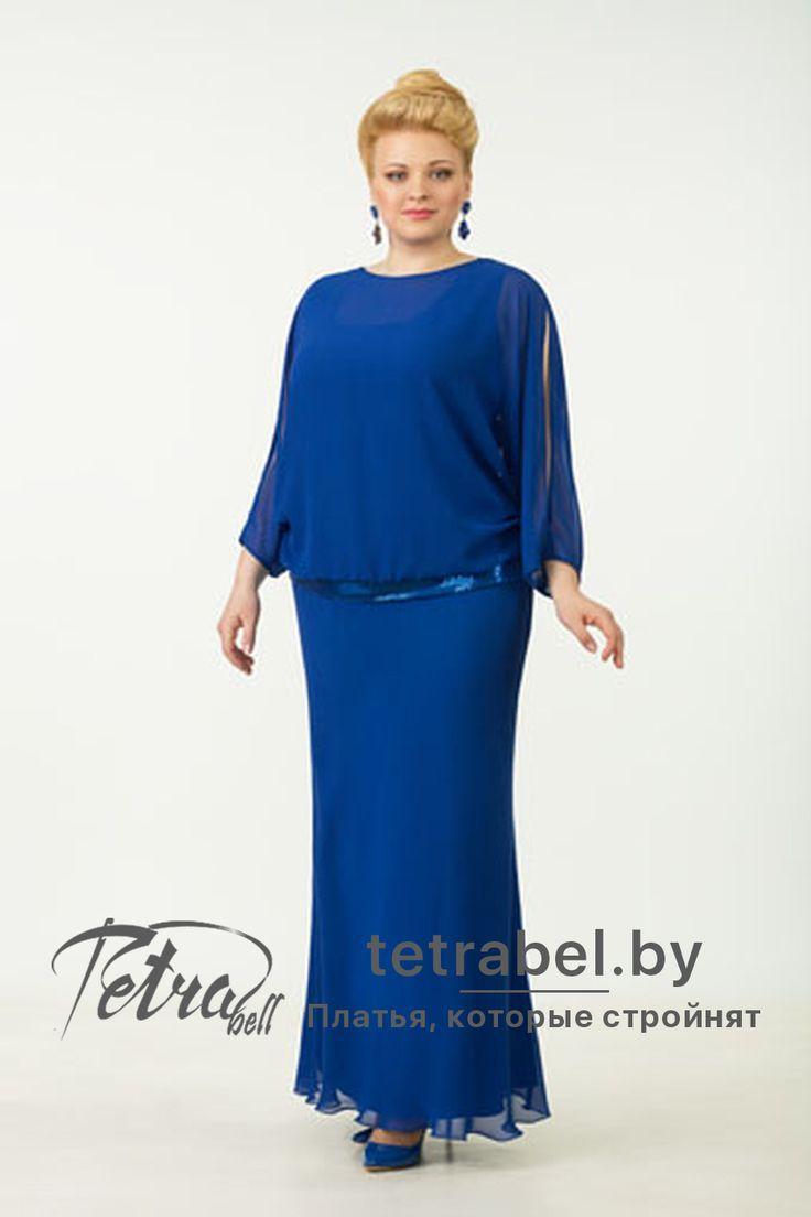 8d7e286b5d0d2e Картинки по запросу плаття для жінок за 40 років | плаття для мами ...