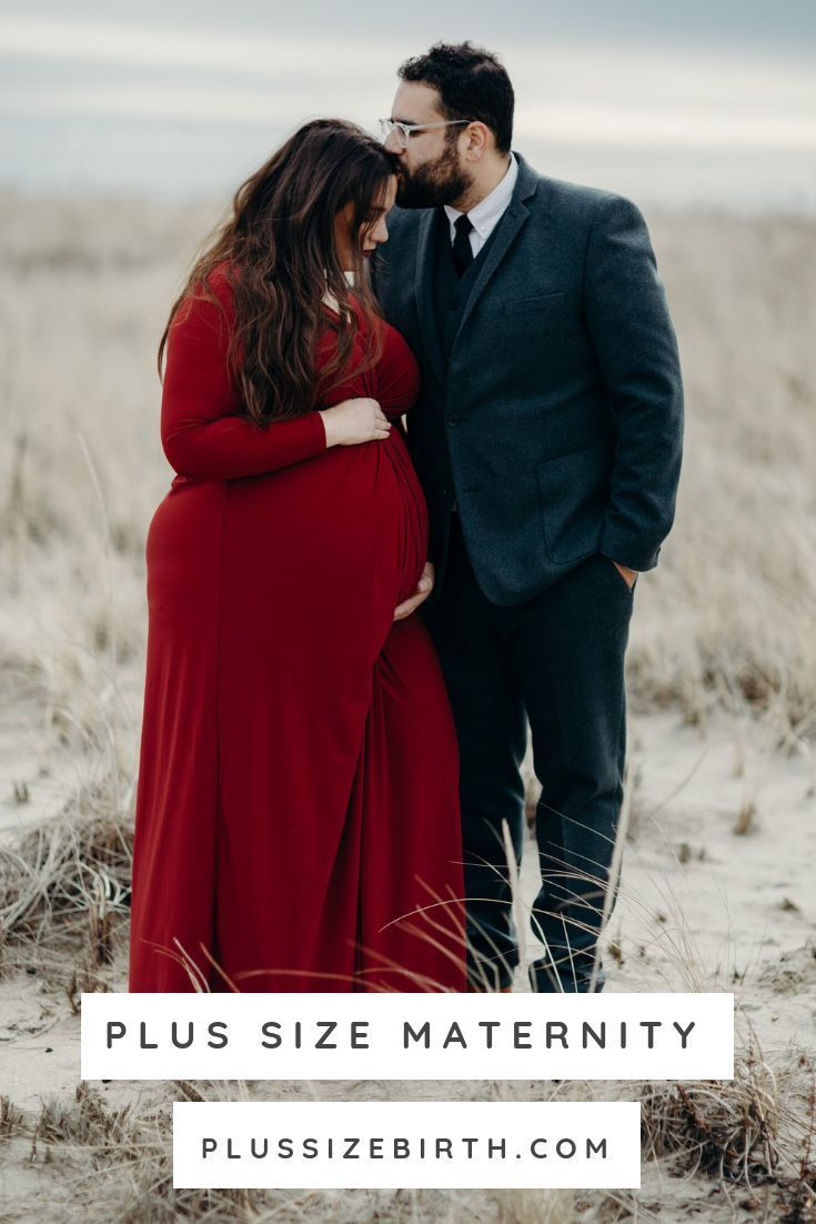 Photo of My Invisible Plus Size Pregnancy