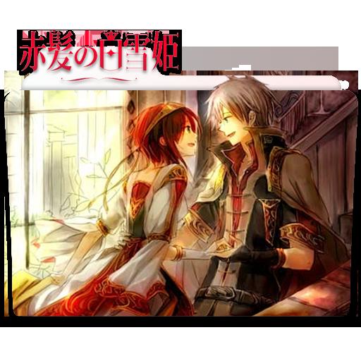 Akagami no Shirayukihime Folder Icon by gzeromus Akagami