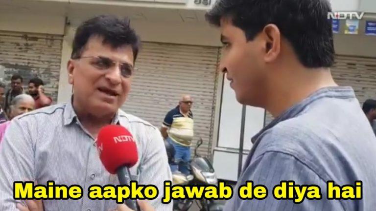 Trending Meme Templates Indian Meme Templates In 2020 Meme Template Really Funny Memes Indian Meme