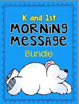 January Morning Messages Kindergarten First Grade Morning