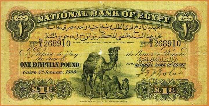 سنة 1925 في عهد الملك فؤاد الاول وصل سعر جرام الذهب عيار 21 إلي 25 قرش أما اليوم سعر الجرام اصبح 500 جنية سنة 1 Old Egypt Vintage World Maps Egypt