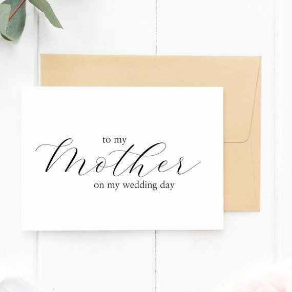 Wedding card Rose gold To my Brother on his wedding day A6