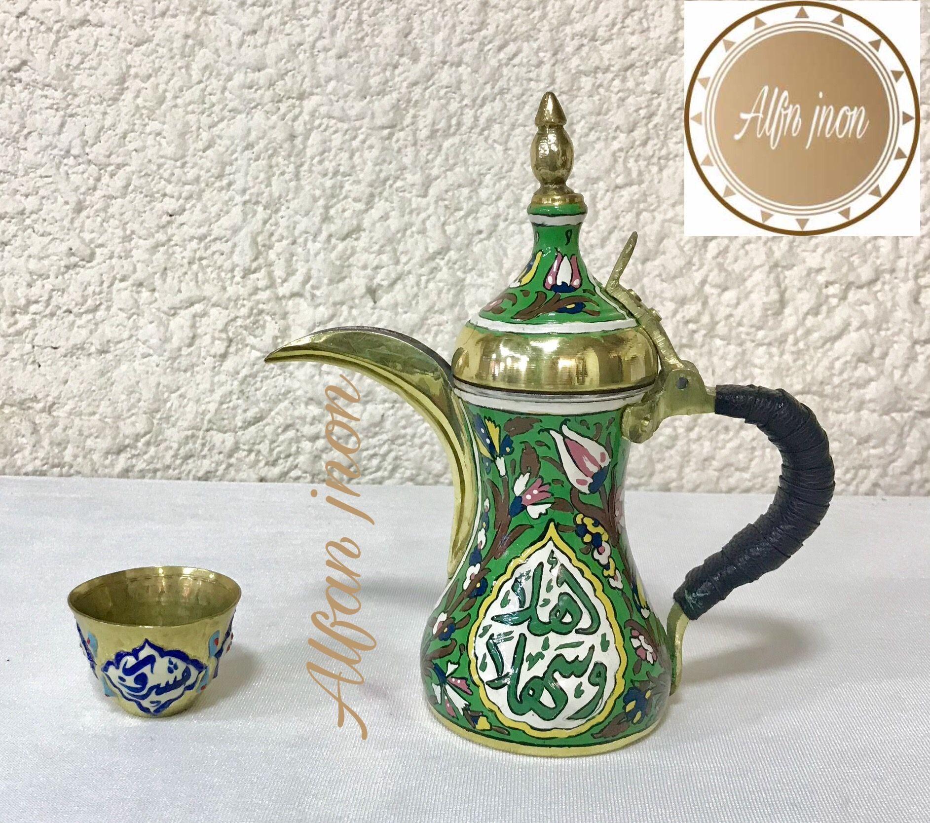 دلة قهوة عربي Alfan Jnon للتواصل على الواتس 00963933223037 Beer Steins Tea Pots Beer Glasses
