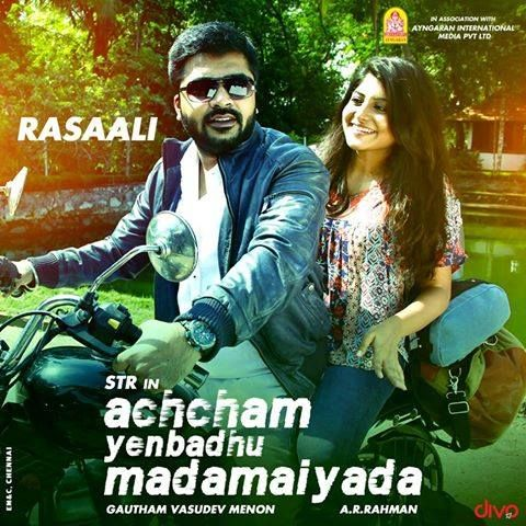 Raasali Aym Tamil Mp3 Song Free Download Starmusiq Download Link