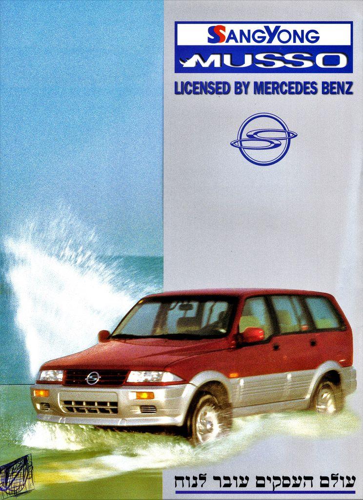 1997 Ssangyong Musso Water Buffalo Mercedes Benz Print Ads