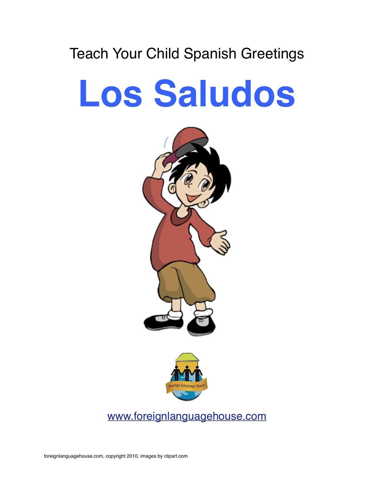 Saludos Spanish Worksheets Photo Album