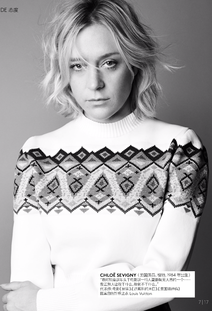Vogue China Sept 2014 | Chloe Sevigny in Louis Vuitton by Patrick Demarchelier