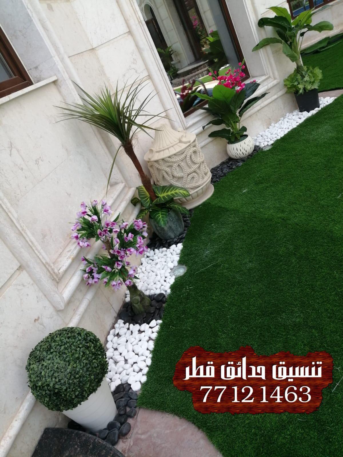افكار تصميم حديقة منزلية قطر افكار تنسيق حدائق افكار تنسيق حدائق منزليه افكار تجميل حدائق منزلية Outdoor Decor Instagram Photo Instagram