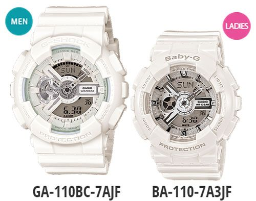4d4ee12320aa White G-Shock and Baby-G couple - suitable for your partner s present
