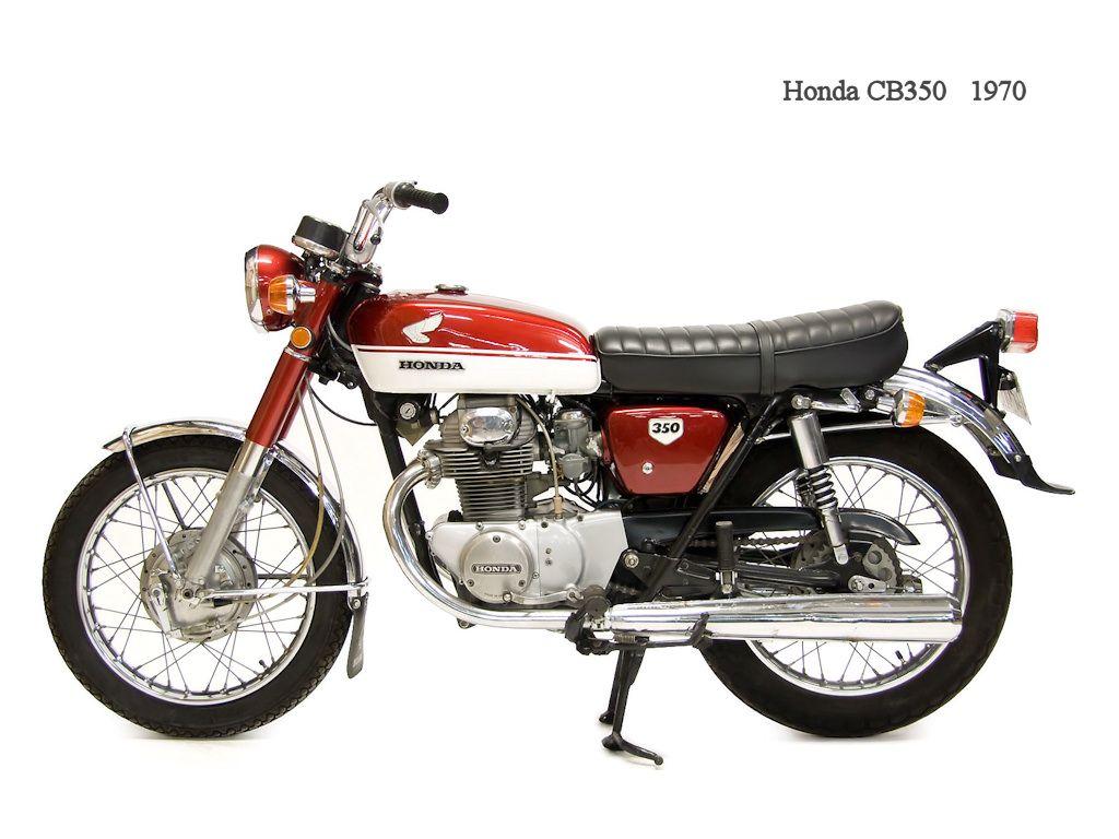 Honda CB-350 (1970)