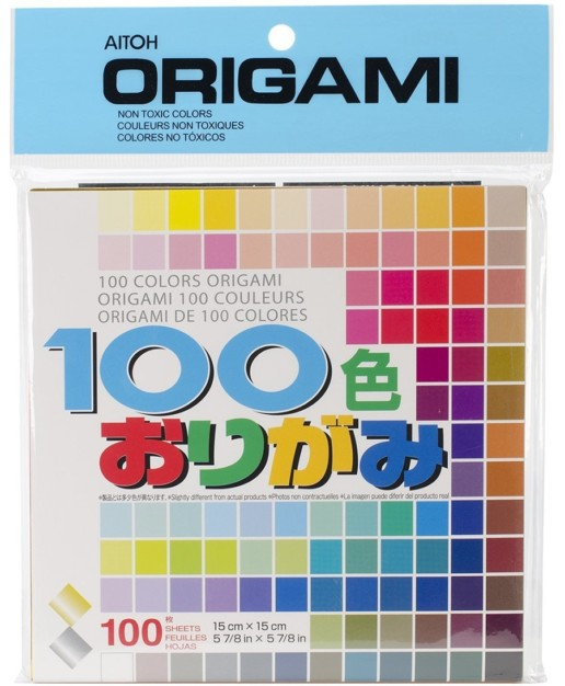Photo of Origami Paper – Buyer's Guide, Pros, Cons and Paper Reviews