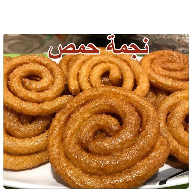 Pin On Arabic Sweets