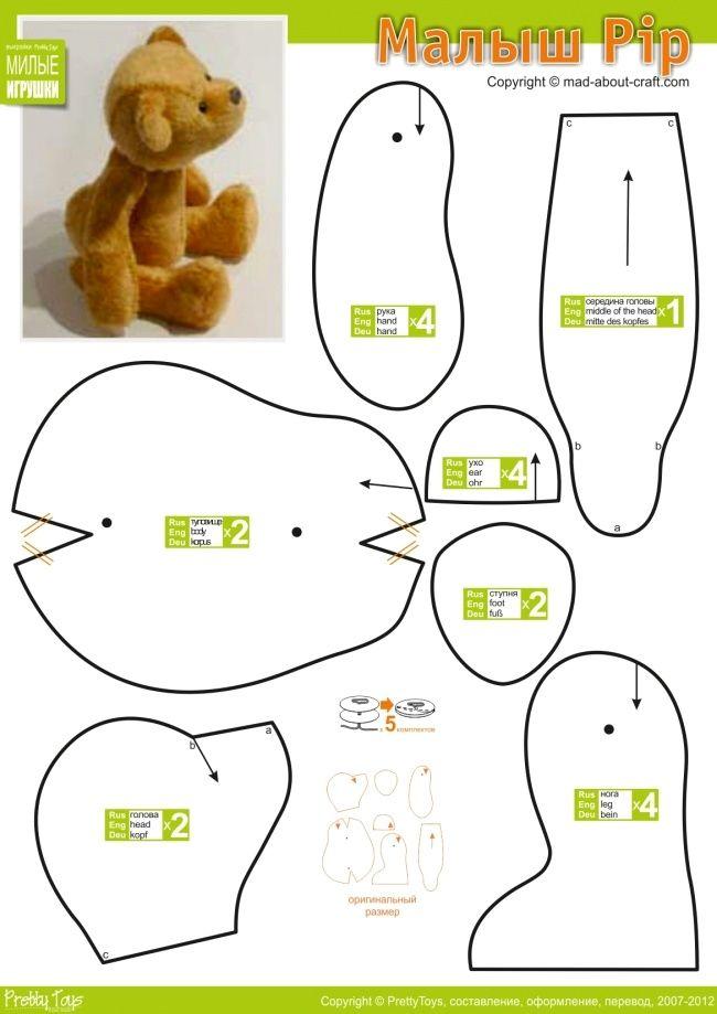 39.jpg (650×919) | muñeca | Pinterest | Molde, Costura y Muñecos de tela
