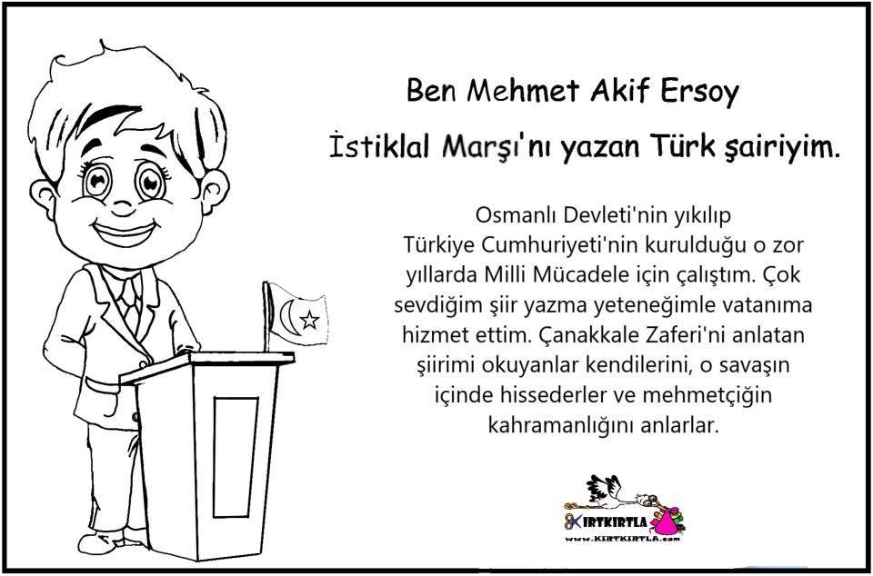 Mehmet Akif Ersoy Kimdir çocuklar Için Boyama Sayfasi Istiklal
