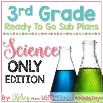 3rd Grade Sub Plans Science Only Edition #emergencysubplans