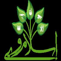 اذكار الصباح والمساء اليومية الأذكار اذكار المسلم إسلام وير Plant Leaves Noble Quran Islam