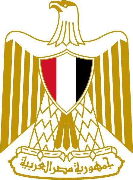 Coat Of Arms Of Egypt Official Insignias Pinterest