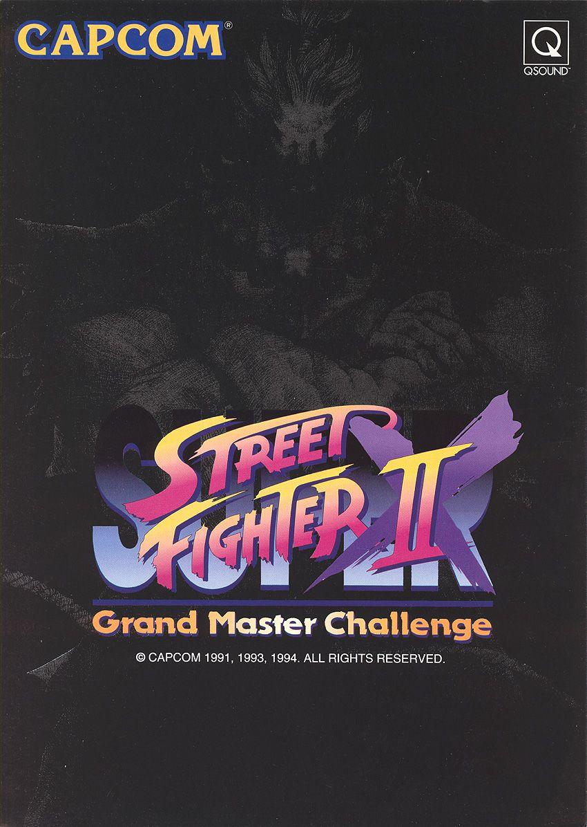Super Street Fighter Ii X Grand Master Challenge ストリート