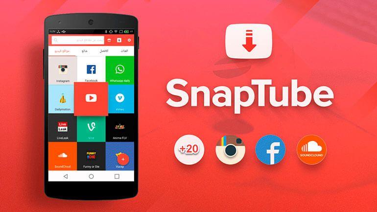Snaptube Ios Musicas Iphone Aplicativo Baixar Musica