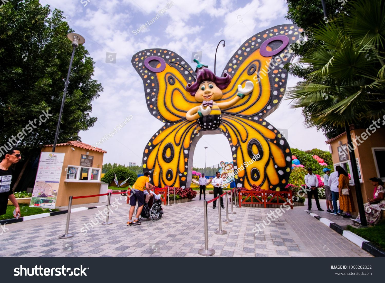 Dubai, UAE March, 2019 Dubai Butterfly Garden entrance