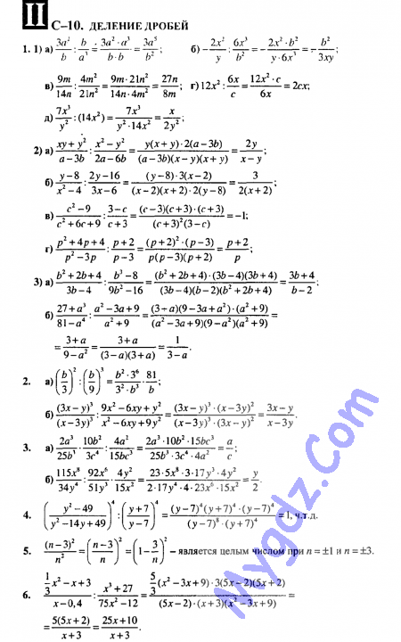 Гдз по химии 9 класс Math, Math equations, Equation