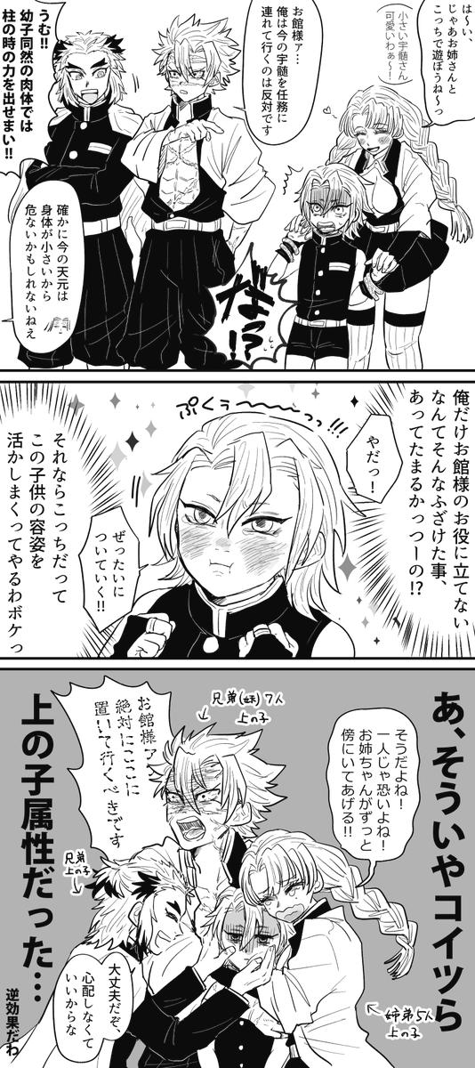 ゲイ 漫画 強制 オリジナル