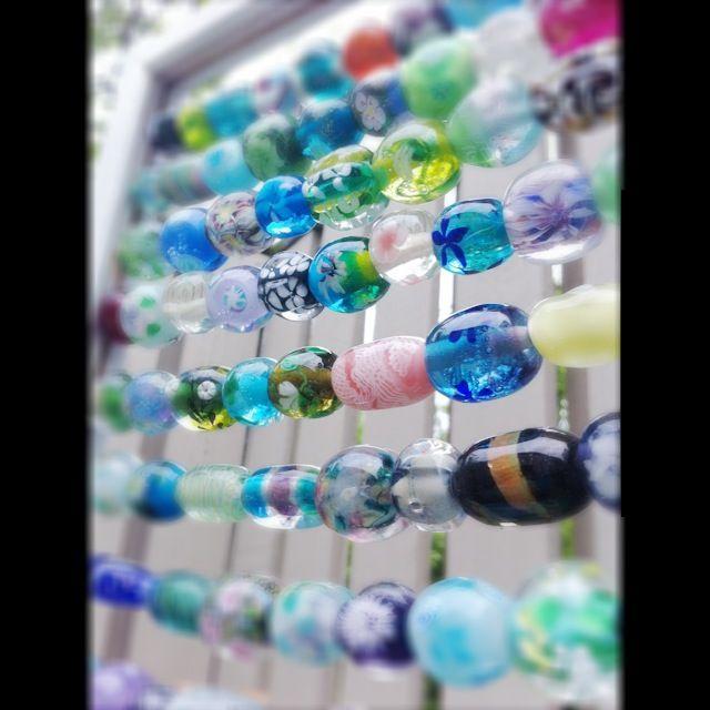 Beginning Glass Bead Art Projects