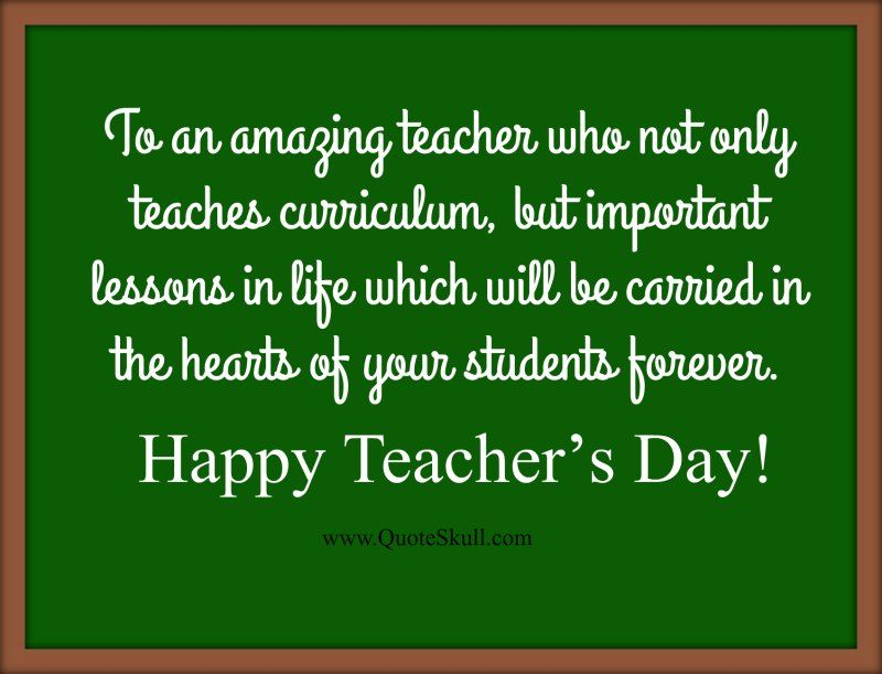 Teachers Day Wishes For Kids Teachers Day Wishes Wishes For Teacher Teachers Day