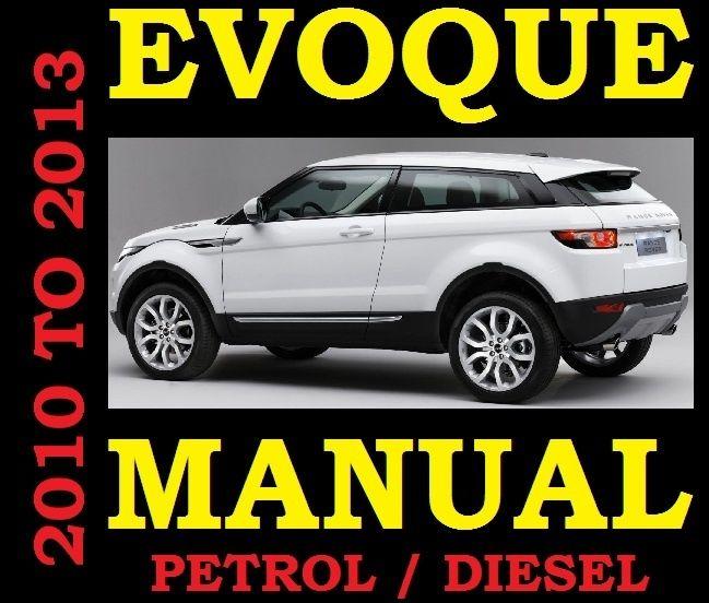 2010 2011 2012 2013 Land Range Rover Evoque Workshop Service Repair Manual Parts Diesel Petrol Range Rover Evoque Range Rover Repair Manuals