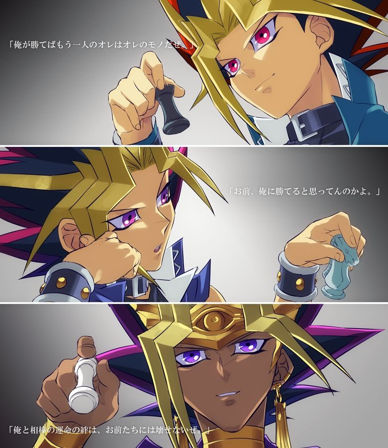 Yami Yugi from different parts of the anime