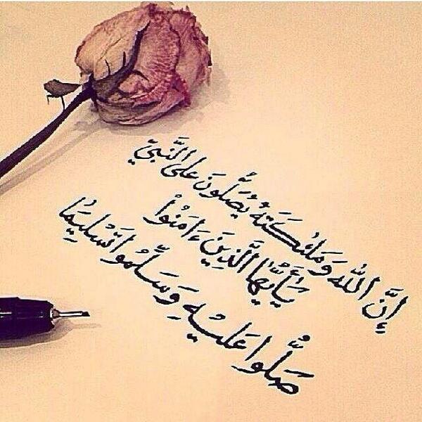 صور دعاء السفر رمزيات وخلفيات مكتوبة للدعاء ميكساتك Arabic Calligraphy Art Islamic Calligraphy Islamic Art Calligraphy