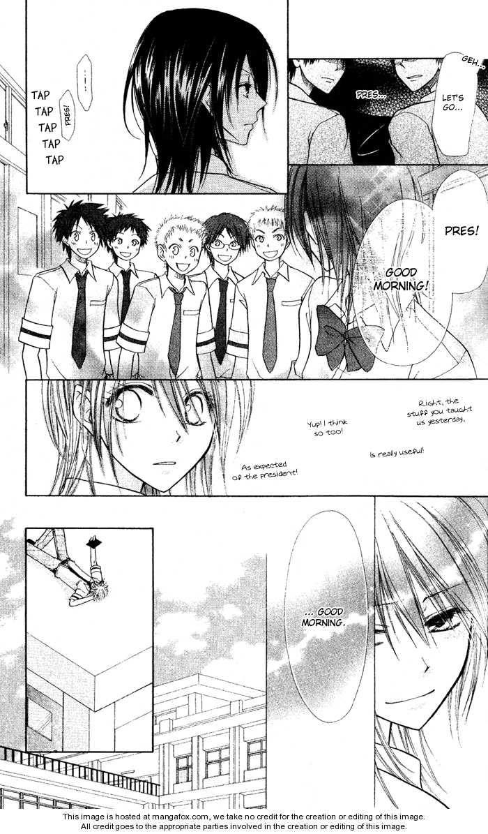 Kaichou Wa Maid-sama! 4 Page 16