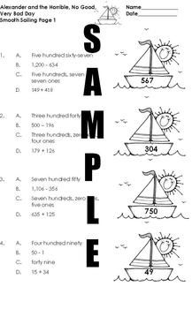his 65 page Math and Literacy Thematic Unit is based on