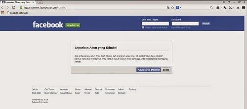 Cara Hack Password Fb Hack Password Hacks Facebook