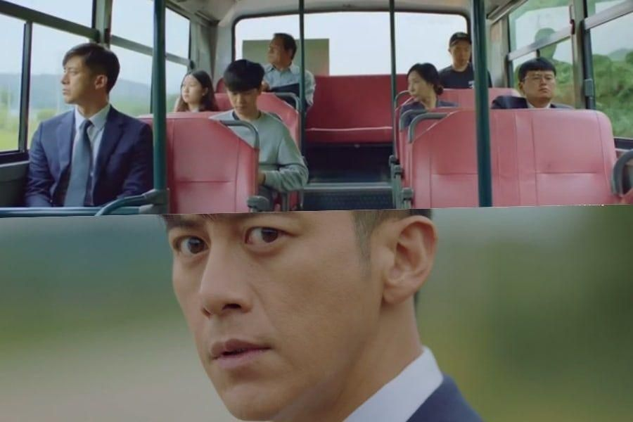 Watch: Go Soo Travels In A Bus With A Spine-Chilling Secret In Teaser For Upcoming Mystery Drama