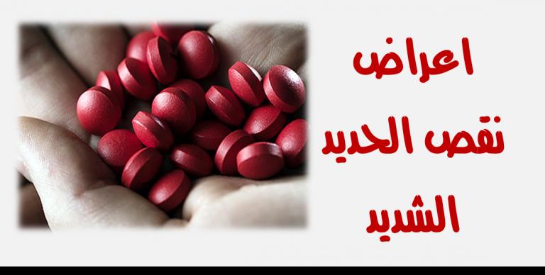اعراض نقص الحديد Vegetables Condiments Red Peppercorn