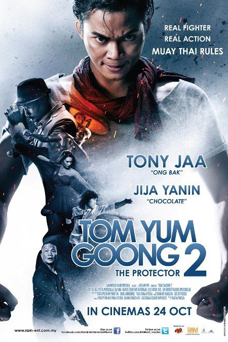 free download tom yum goong 2 full movie