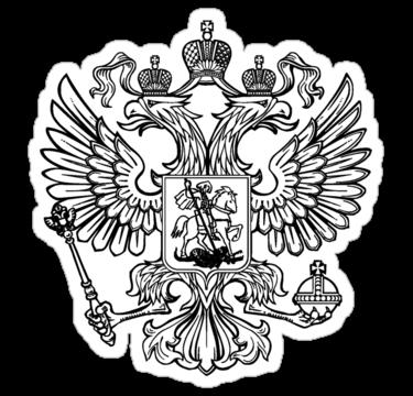 Russische Knast Tattoos Geheimsymbole Und Ihre Bedeutung 10