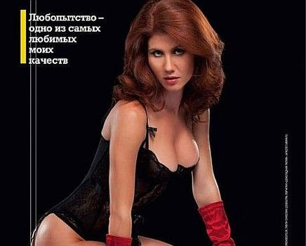 Women Anna Russian 30