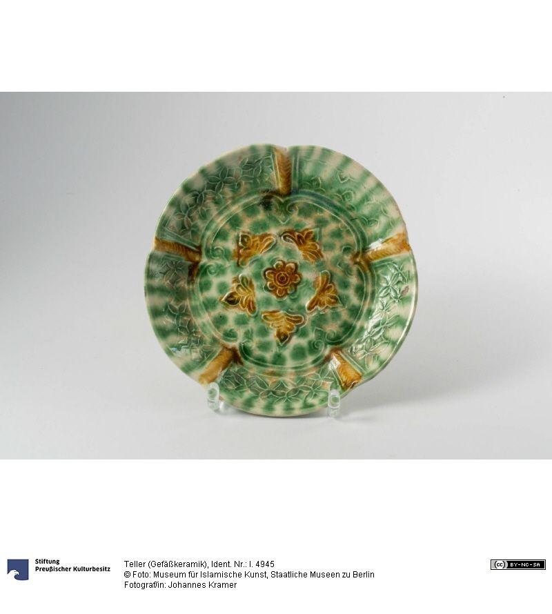 SMB-digital | Sammlung | Highlights