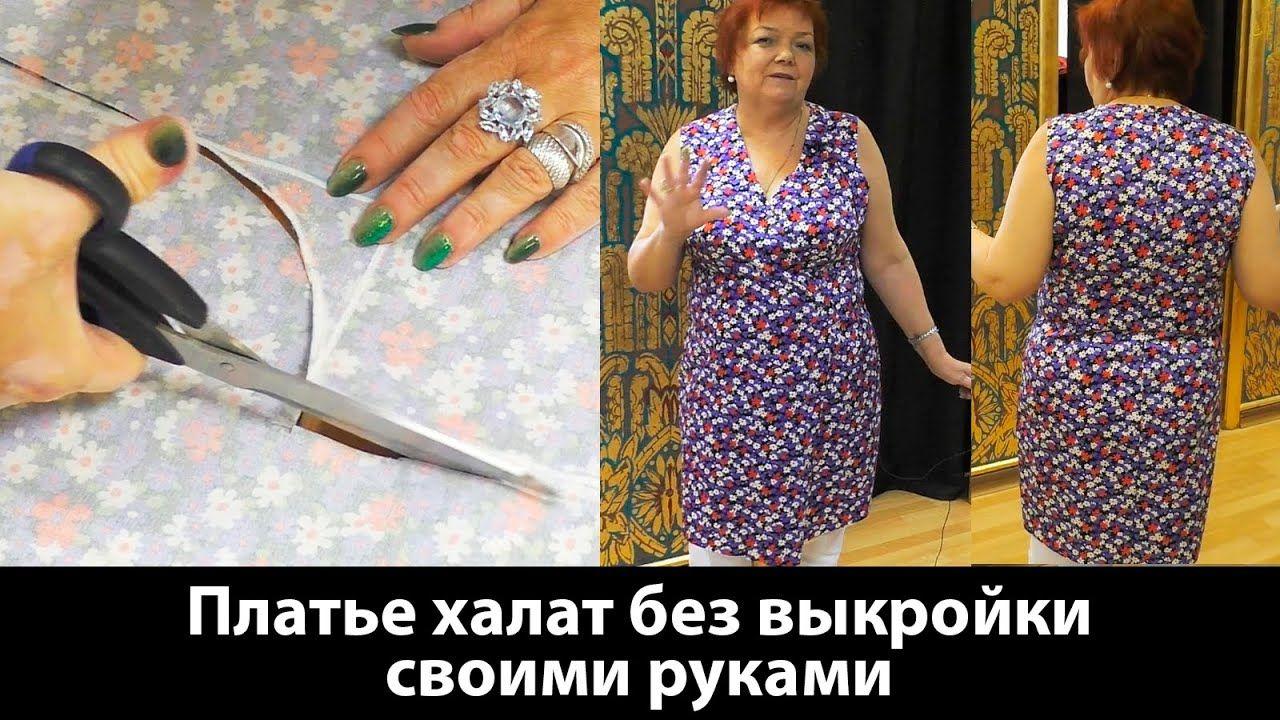 сшить платье для офиса своими руками
