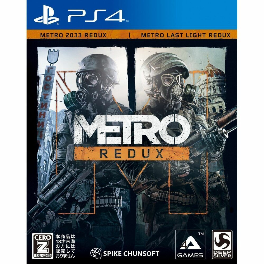 FREE 2DAY SHIPPING Metro Redux 2033 and Last Light Sony