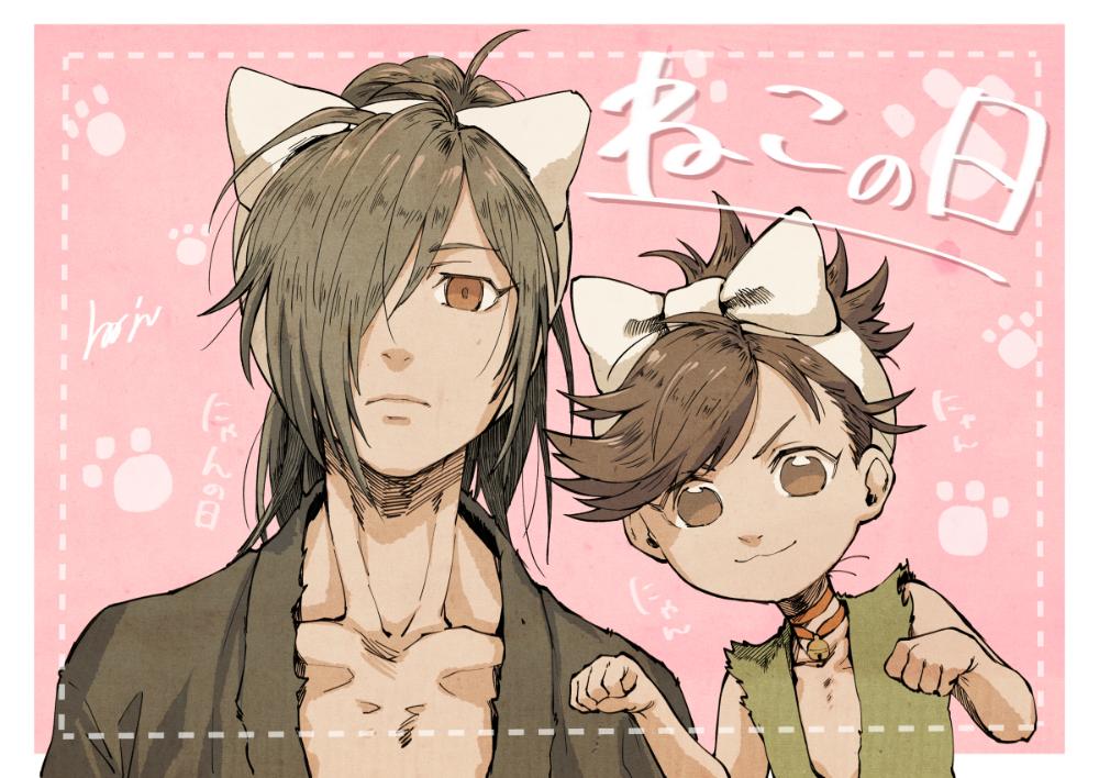 どろろ 222! robinのイラスト Anime, Anime images, Manga