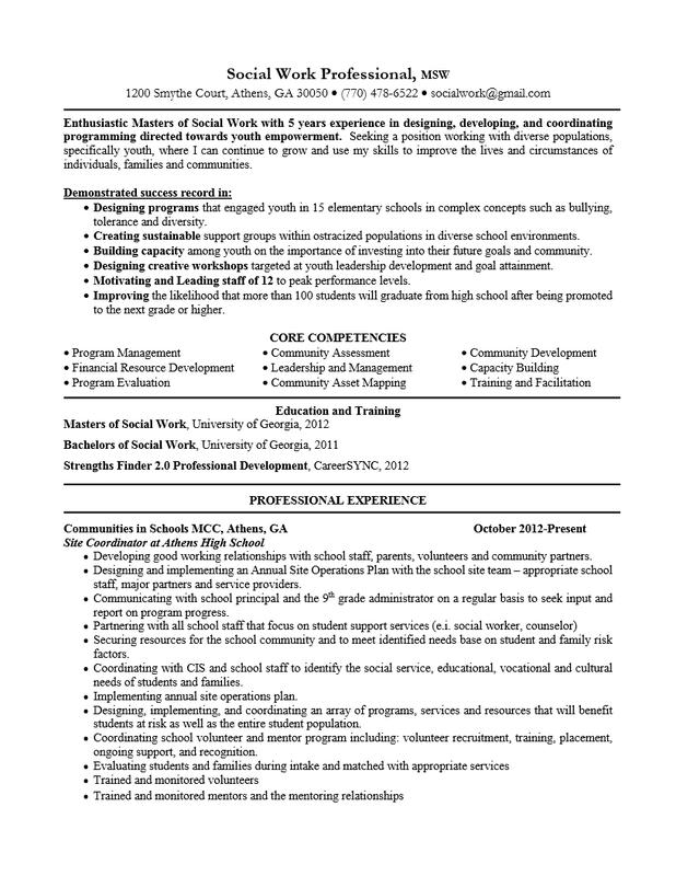 Resume Objective Statement