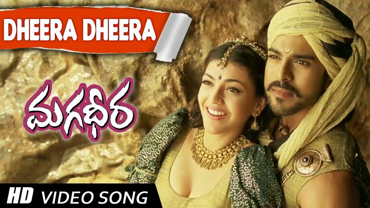 Magadheera Songs Download: Magadheera MP3 Telugu Songs Online Free on blogger.com