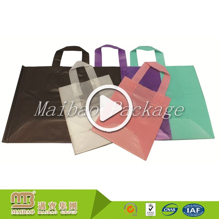 100% Eco-friendly Biodegradable HDPE/LDPE Soft Shopping