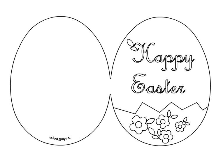 Happy Easter Card Printable Easter Cards Printable Happy Easter Card Easter Cards