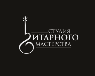 """Studio guitar skill"" by sbdesign"