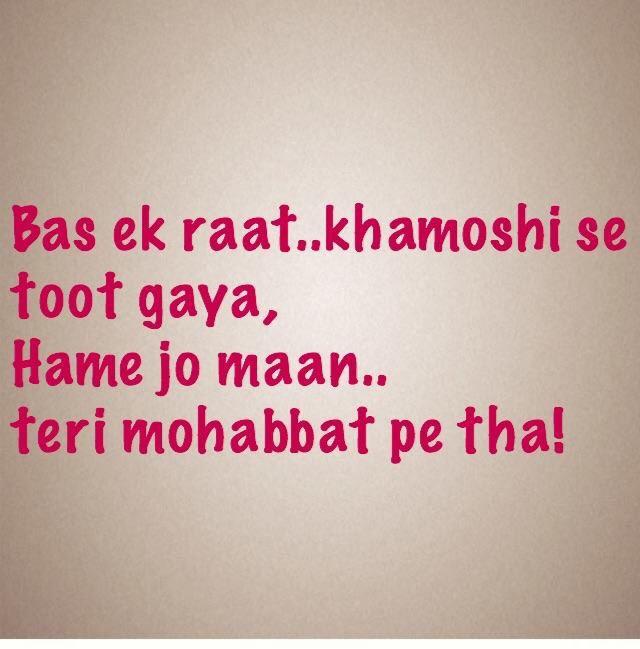 Shayari   poetry   Pinterest   Attitude, Dil se and Hindi quotes